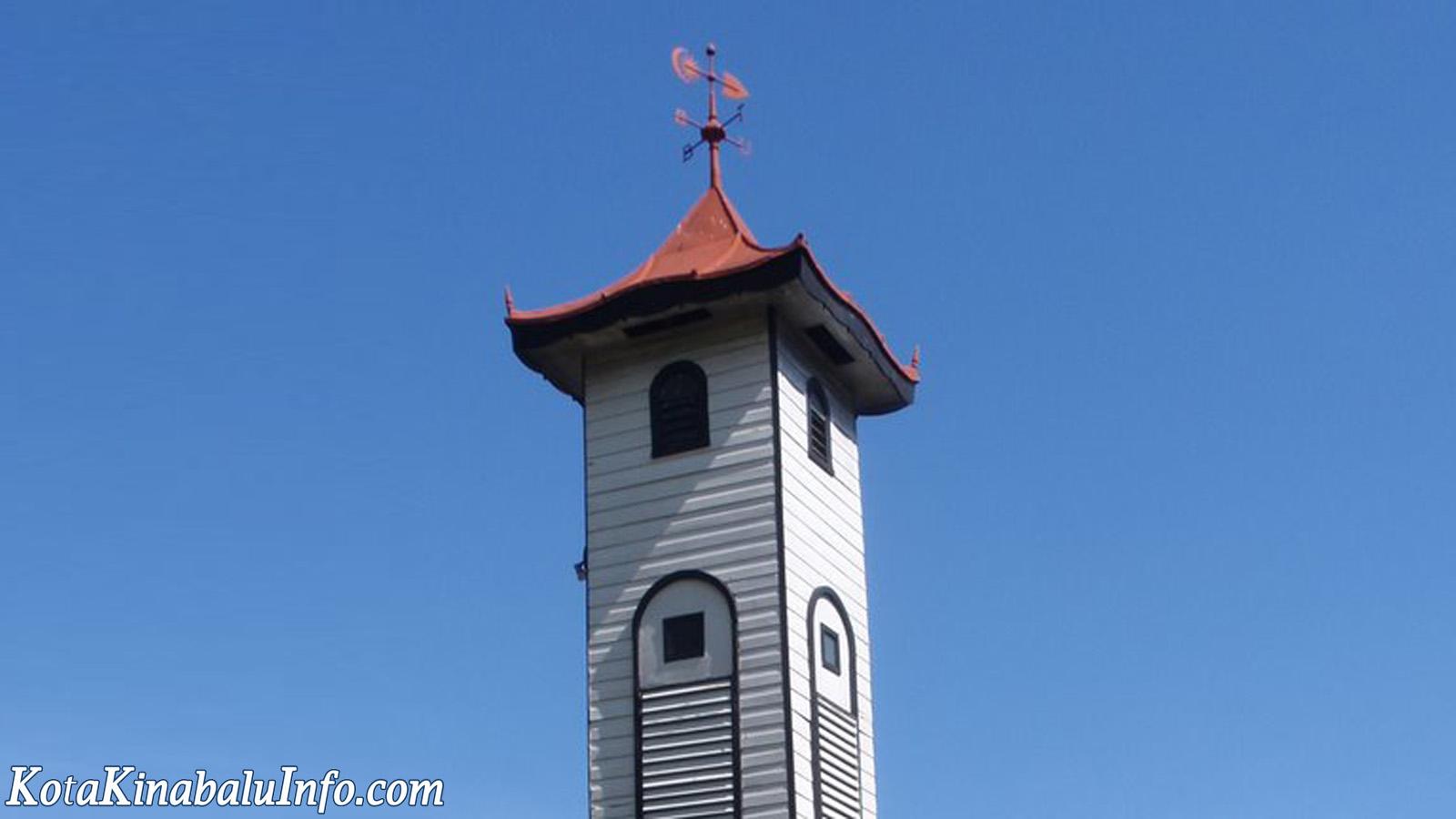 Atkinson Clock Tower