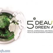 Deauville Green Awards 2016