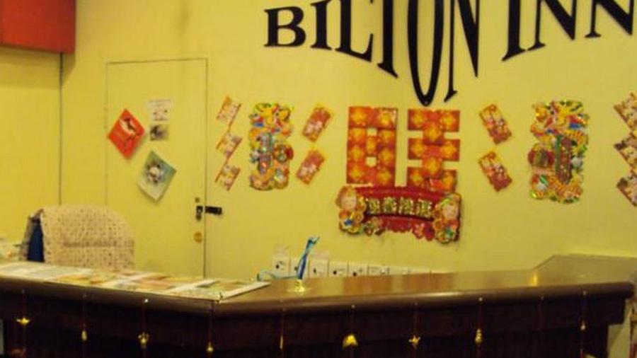 Bilton Inn- Budget Place in Kota Kinabalu - Malaysia